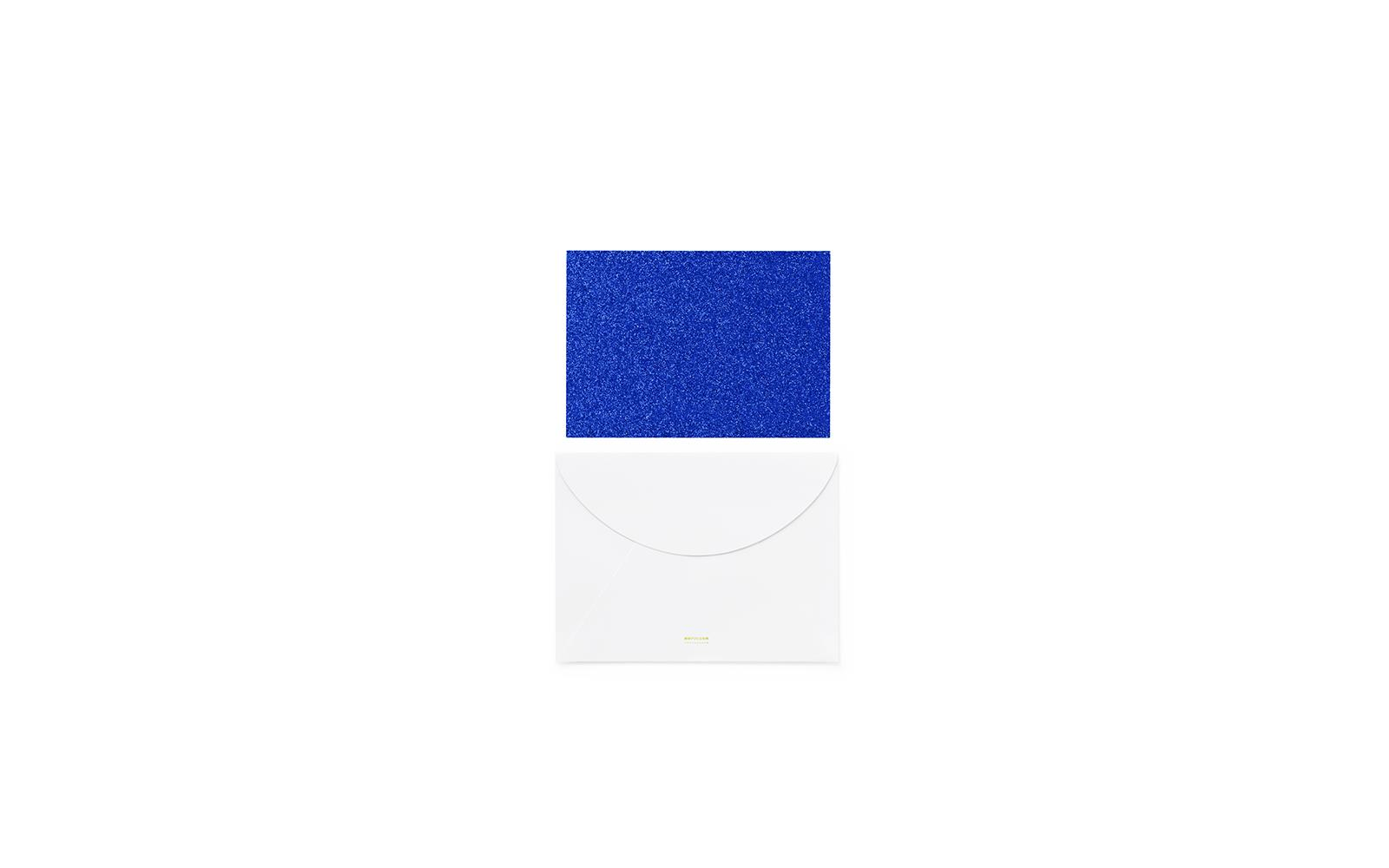 Small Greeting Card In Ink Blue Buy Online Here