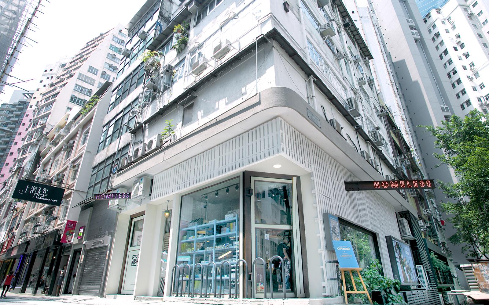 Homeless Hong Kong DF Launch