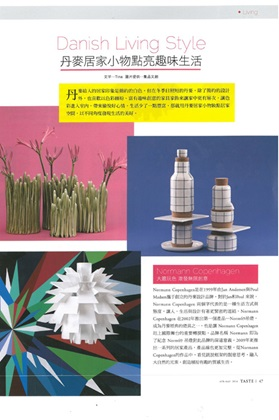 China, Taste, May 2014, Mormor, Norm69, grass