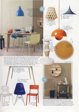 Korea, Marie Claire Maison, February 2014, Block