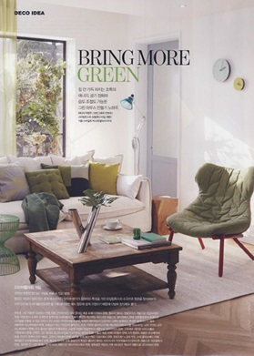 Korea, Marie Claire Maison, April 2014, Brick and Cloud