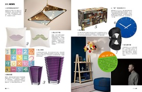 China, 封面 Living, June 2014, Bau, One Step up, Color Box, Ducky, Circus, Oona