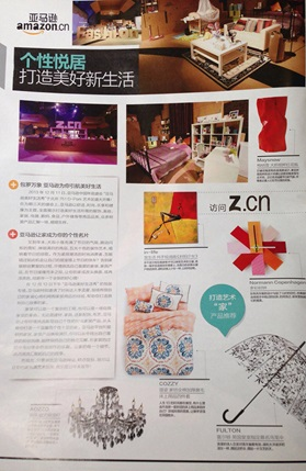 China, AirChina Magazine, January 2014, Watch-Me